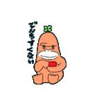 夢見るゴリラ16(個別スタンプ:01)