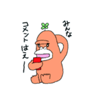 夢見るゴリラ16(個別スタンプ:03)