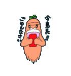 夢見るゴリラ16(個別スタンプ:04)