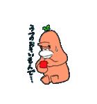 夢見るゴリラ16(個別スタンプ:05)