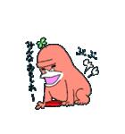 夢見るゴリラ16(個別スタンプ:08)