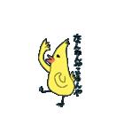夢見るゴリラ16(個別スタンプ:26)