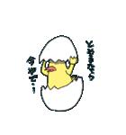 夢見るゴリラ16(個別スタンプ:30)