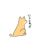 夢見るゴリラ16(個別スタンプ:39)