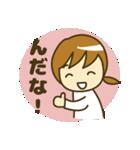 みんなでかわいい秋田弁!(個別スタンプ:3)