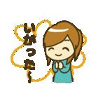 みんなでかわいい秋田弁!(個別スタンプ:15)