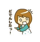みんなでかわいい秋田弁!(個別スタンプ:22)