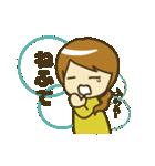 みんなでかわいい秋田弁!(個別スタンプ:25)
