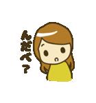 みんなでかわいい秋田弁!(個別スタンプ:27)