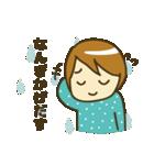 みんなでかわいい秋田弁!(個別スタンプ:28)