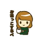 みんなでかわいい秋田弁!(個別スタンプ:31)
