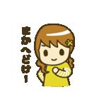 みんなでかわいい秋田弁!(個別スタンプ:36)