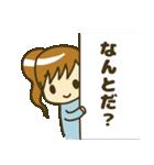 みんなでかわいい秋田弁!(個別スタンプ:38)