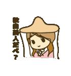 みんなでかわいい秋田弁!(個別スタンプ:40)