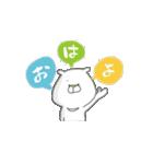 大好きな人♡くまさんより(カップル・友達)(個別スタンプ:1)