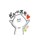 大好きな人♡くまさんより(カップル・友達)(個別スタンプ:3)