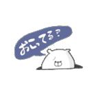 大好きな人♡くまさんより(カップル・友達)(個別スタンプ:7)