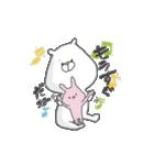大好きな人♡くまさんより(カップル・友達)(個別スタンプ:9)