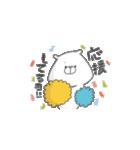 大好きな人♡くまさんより(カップル・友達)(個別スタンプ:13)