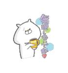 大好きな人♡くまさんより(カップル・友達)(個別スタンプ:25)
