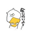 大好きな人♡くまさんより(カップル・友達)(個別スタンプ:27)