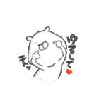大好きな人♡くまさんより(カップル・友達)(個別スタンプ:28)