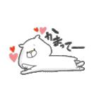 大好きな人♡くまさんより(カップル・友達)(個別スタンプ:29)