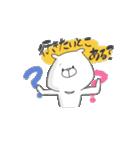 大好きな人♡くまさんより(カップル・友達)(個別スタンプ:30)