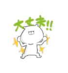 大好きな人♡くまさんより(カップル・友達)(個別スタンプ:31)