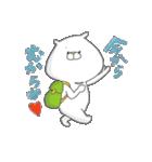 大好きな人♡くまさんより(カップル・友達)(個別スタンプ:32)