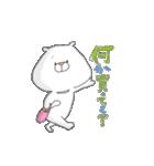 大好きな人♡くまさんより(カップル・友達)(個別スタンプ:34)
