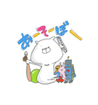 大好きな人♡くまさんより(カップル・友達)(個別スタンプ:36)