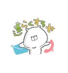 大好きな人♡くまさんより(カップル・友達)(個別スタンプ:39)