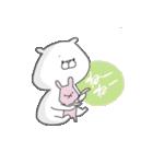 大好きな人♡くまさんより(カップル・友達)(個別スタンプ:40)