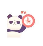 クマのみつお(個別スタンプ:10)