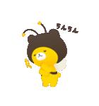 クマのみつお(個別スタンプ:18)