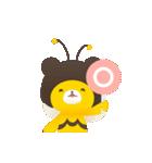 クマのみつお(個別スタンプ:20)