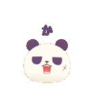 クマのみつお(個別スタンプ:30)