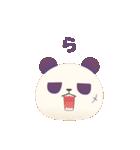 クマのみつお(個別スタンプ:31)
