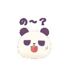 クマのみつお(個別スタンプ:32)