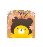 クマのみつお(個別スタンプ:33)
