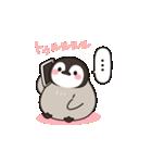 ほのぼの子ペンギン連絡用(個別スタンプ:02)