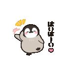 ほのぼの子ペンギン連絡用(個別スタンプ:05)