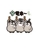 ほのぼの子ペンギン連絡用(個別スタンプ:06)