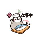 ほのぼの子ペンギン連絡用(個別スタンプ:07)