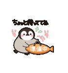 ほのぼの子ペンギン連絡用(個別スタンプ:08)