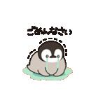 ほのぼの子ペンギン連絡用(個別スタンプ:10)