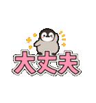 ほのぼの子ペンギン連絡用(個別スタンプ:11)
