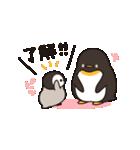 ほのぼの子ペンギン連絡用(個別スタンプ:12)