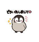 ほのぼの子ペンギン連絡用(個別スタンプ:15)